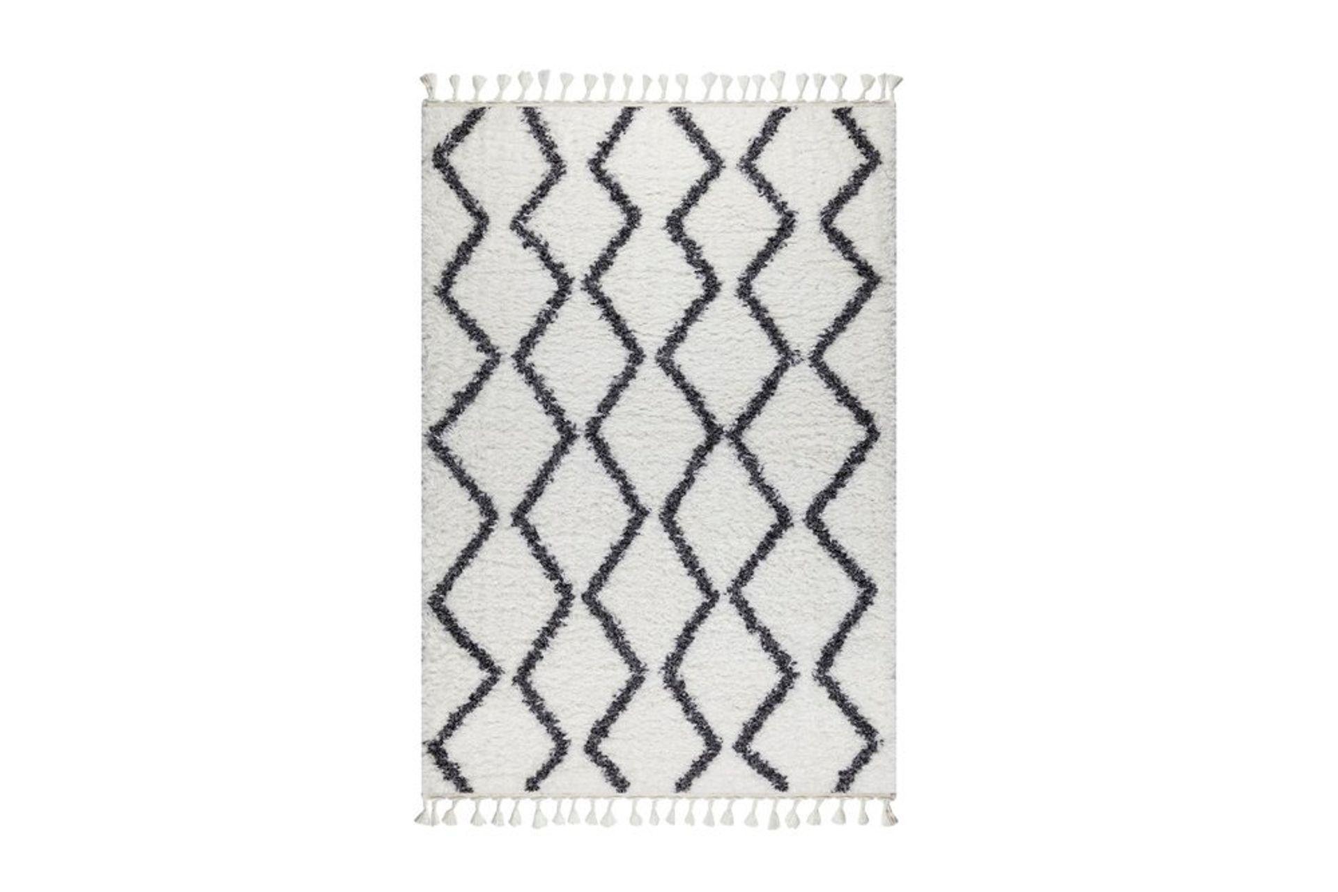 Marrakesh Zig-Zag Rug, White & Anthracite Grey (Large)